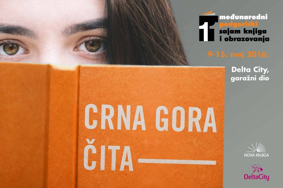 11. Međunarodni podgorički sajam knjiga i obrazovanja