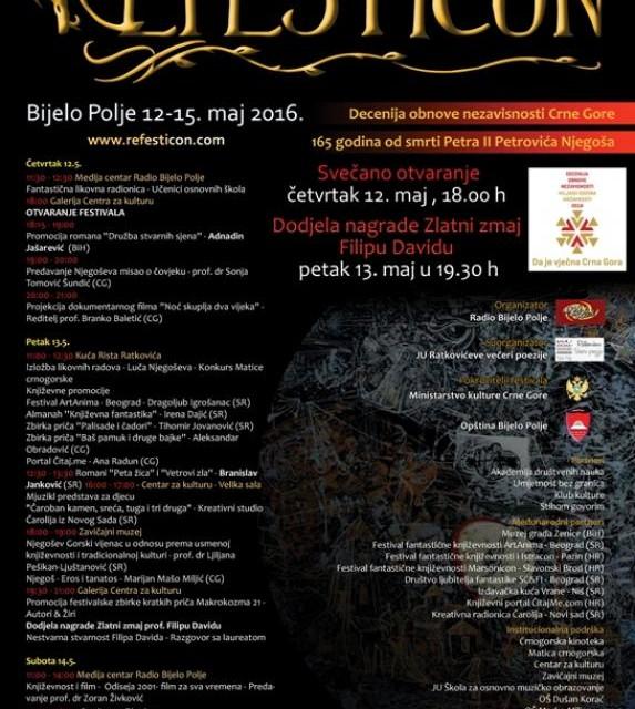 Festival fantastične književnosti u Bijelom Polju