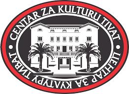 Centar za kulturu Tivat – repertoar za decembar
