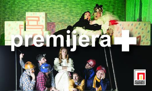Gradsko pozorište – kartice PREMIJERA