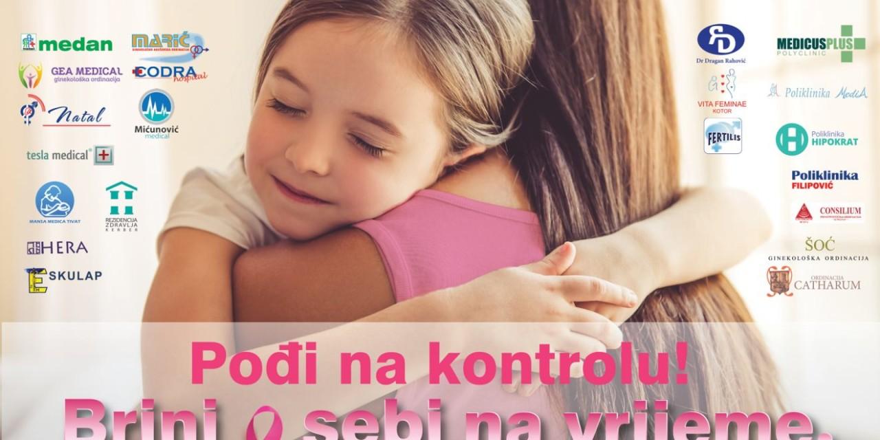 Kampanja za prevenciju karcinoma dojke