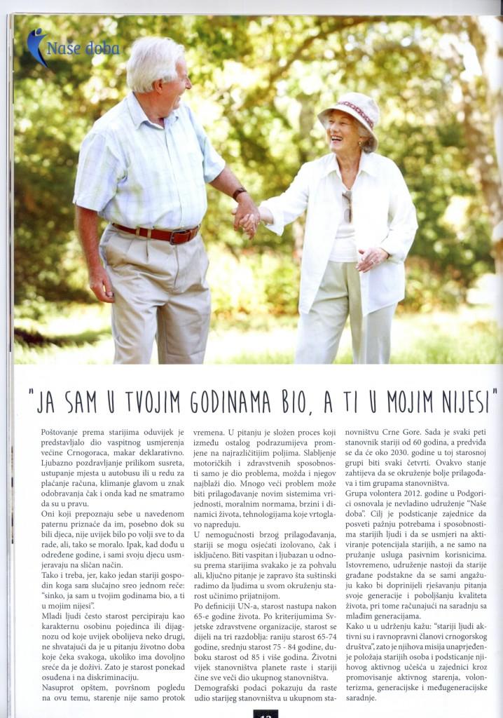 str 1